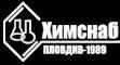 logo Химснаб Химически продукти ООД