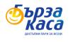 logo Бърза Каса - бързи кредити онлайн