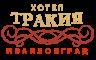 logo Хотел Тракия в Ивайловград