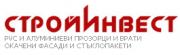 logo ПВЦ и алуминиева дограма от Стройинвест