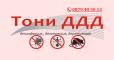 logo Тони ДДД - Фирма за борба с вредители