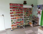 Макадамия 05 ЕООД Магазини и пазаруване b75e960bdae441efbe7bd7c953c45cb0