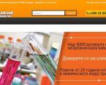 Химснаб - Химически продукти ООД  Индустрия, Производство 1caaf04781a5ff6a1dbb69f1396b9e22